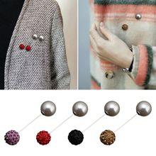10 Pcs/set Simple Elegant Lady Women Brooch Imitation Pearl Sweater Decorative Pin Coat Collar Accessories