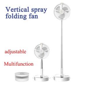 Охлаждающий вентилятор, электрический перезаряжаемый циркуляционный Регулируемый напольный вентилятор, Настольный увлажнитель, таймер, н...