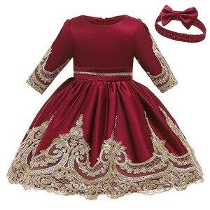 Детское Новогоднее и рождественское платье для девочек, элегантное высококачественное платье принцессы детское вечернее платье на день ро...