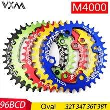 Звездочка велосипедная vxm 96bcd одноплатная овальная 32t 34t
