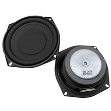 SOTAMIA 1Pc 5.25 Inch Audio Woofer Speaker Driver 4 Ohm 30W Bass Sound Active Speaker DIY Multimedia Subwoofer Loudspeaker