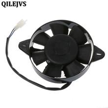 QILEJVS Electric Radiator Cooling Fan For Chinese 200cc 250cc ATV Quad Go Kart Buggy UTV
