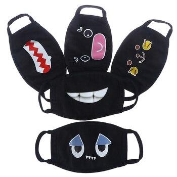 1PCS Cartoon Anime Cotton Dustproof Mouth Face Mask Kpop Lucky Bear Women Men Muffle Face Mouth Masks