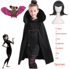 Hotel Transylvania Mavis Cosplay kids/adult Costume Fancy Girls cloak Coat With T-shirt pants Halloween Carnival Costume+wig+toy