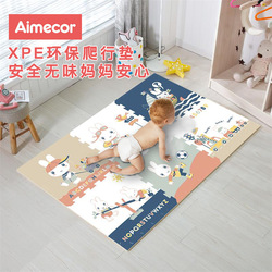 Baby stitching crawling mat PE thickening foldable baby home non-toxic living room mat
