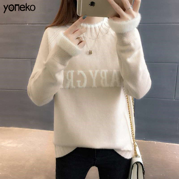 Yoneko Round Neck Loose Sweater Female Student Trumpet Long Sleeve Pullover Fashion Sweater 2020 Four Seasons Pullover Sweater цена 2017