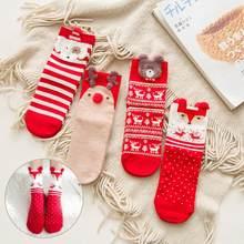 Weihnachten Baumwolle Socken Weihnachten sockings weihnachten Ornamente Neue Jahr Socken Weihnachten Geschenke Frohe Weihnachten Dekor für Home Natale