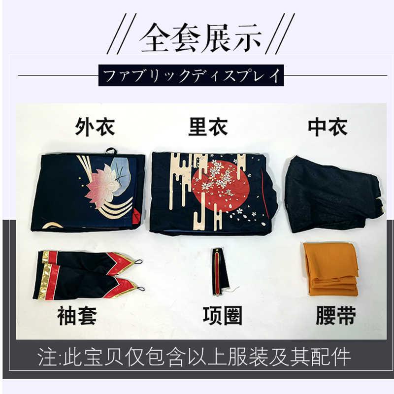 Anime Bungo Anjing Liar Anjing Liar Nakahara Chuya Cosplay Kostum Gaya Jepang Kimono Kostum Halloween untuk Pria Wanita
