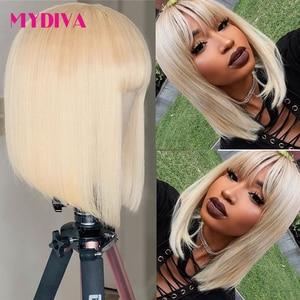 613 боб парик с челкой блонд человеческие волосы боб парик с бахромой полная машина короткий стрижка боб парик для черных женщин Remy волосы 150%