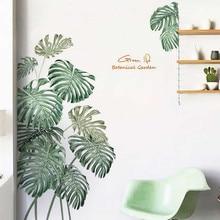 Зеленые Стикеры для растений на стену, DIY пионы, розы, пляж, тропические Пальмовые Листья, настенные наклейки, современное искусство, Виниловая наклейка, настенная живопись