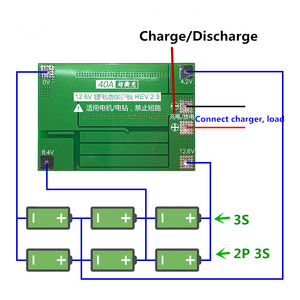 Image 3 - 3S 40A Li ion Lithium Battery Charger Lipo Cell Module PCB BMS Protection Board For Drill Motor 12.6V with Balance