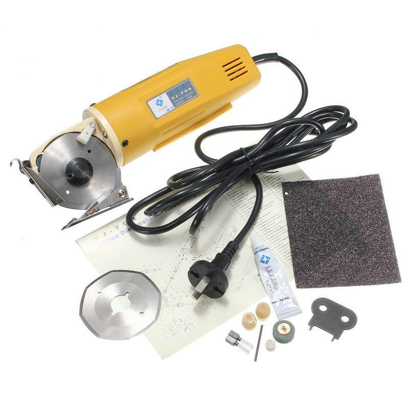170W 220V 110V 70mm lame rotative électrique scie cisaillement Textile Cutter Machine de découpe Kit ciseaux outil pour vêtements en cuir tissu