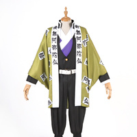 Anime Demon Slayer Cosplay Costume Kimetsu no Yaiba Himejima Kyoumei Kimono Women Men Halloween Costumes Custom Made