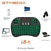 GTmedia-miniteclado inalámbrico I8, 2,4 Ghz, retroiluminado, Air Mouse, Control remoto ruso, español, para Android 9,0, decodificador