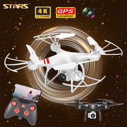 Stars S011 2.4Ghz RC Drone 20min Flying Time 4K Wifi FPV HD Camera Altitude Hold Gesture Mode RC Quadcopter Drone RTF Gift Toy