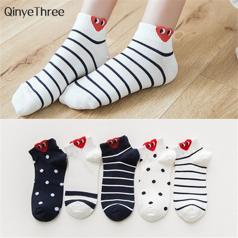 Kawaii Women 3D Ear Socks Red Heart Pattern With Big Eyes Cute Campus Simple Basic Fresh Female Sokken Happy Socks Sweet Girls