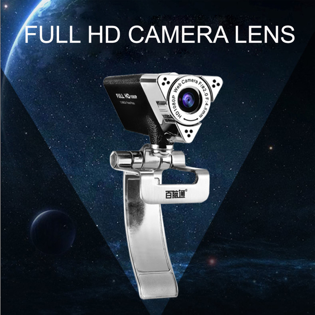 Web Camera Lens HD 1080P Visual 65 Degree Angle Adjustable Focus Manual Rotate Lens With Digital Microphone to Keep Clear Sound 6