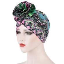 Модные мусульманские шапки тюрбан с большим цветком для женщин