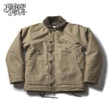 Vintage Bronson USN N 1 Deck Jacket WW2 Military Uniform Motorcycle Mens Coat 3 Colors