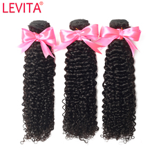 Jerry Curl Human Hair Brazilian Bundles 3/4pcs/lot Curly Black Non Remy 8 10 12 14 16 18 20 22 24 26 28 Inch Levita