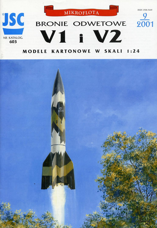 German V1 Cruise Missile Rocket Paper Model DIY Puzzle Manual Space 3D Paper Art Toy