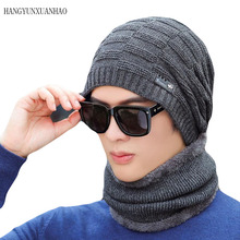 HANGYUNXUANHAO Winter Skullies Hat Wool Beanies Knitted Scarf With Lining Male Gorras Bonnet Hats For Men