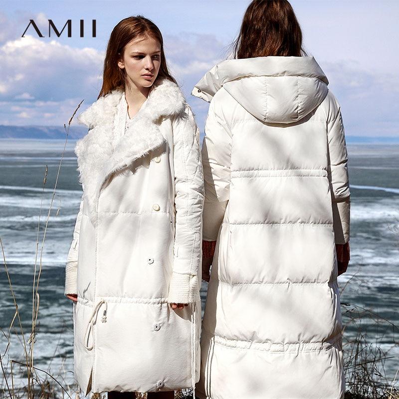 Amii Minimalist White Duck Down Jacket Winter Women Lapel Solid Female Thick Down Long Coat 11980077