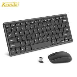 Kemile 2,4G Mini Drahtlose Tastatur und Optische Maus Combo Schwarz/whit für Samsung Smart TV Desktop PC