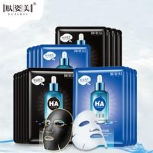 10Pcs HANKEY Hyaluronic Acid Face Mask Black Masks Sleeping Anti Aging Moisturizing Remove blackheads Facial mask Skin Care
