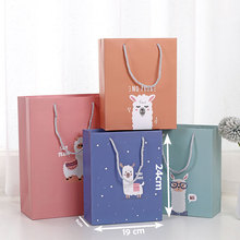 Wedding Banquet Party llama Gift Bag Chocolate Box Cookie High Quality Kraft Paper Tote Supplies