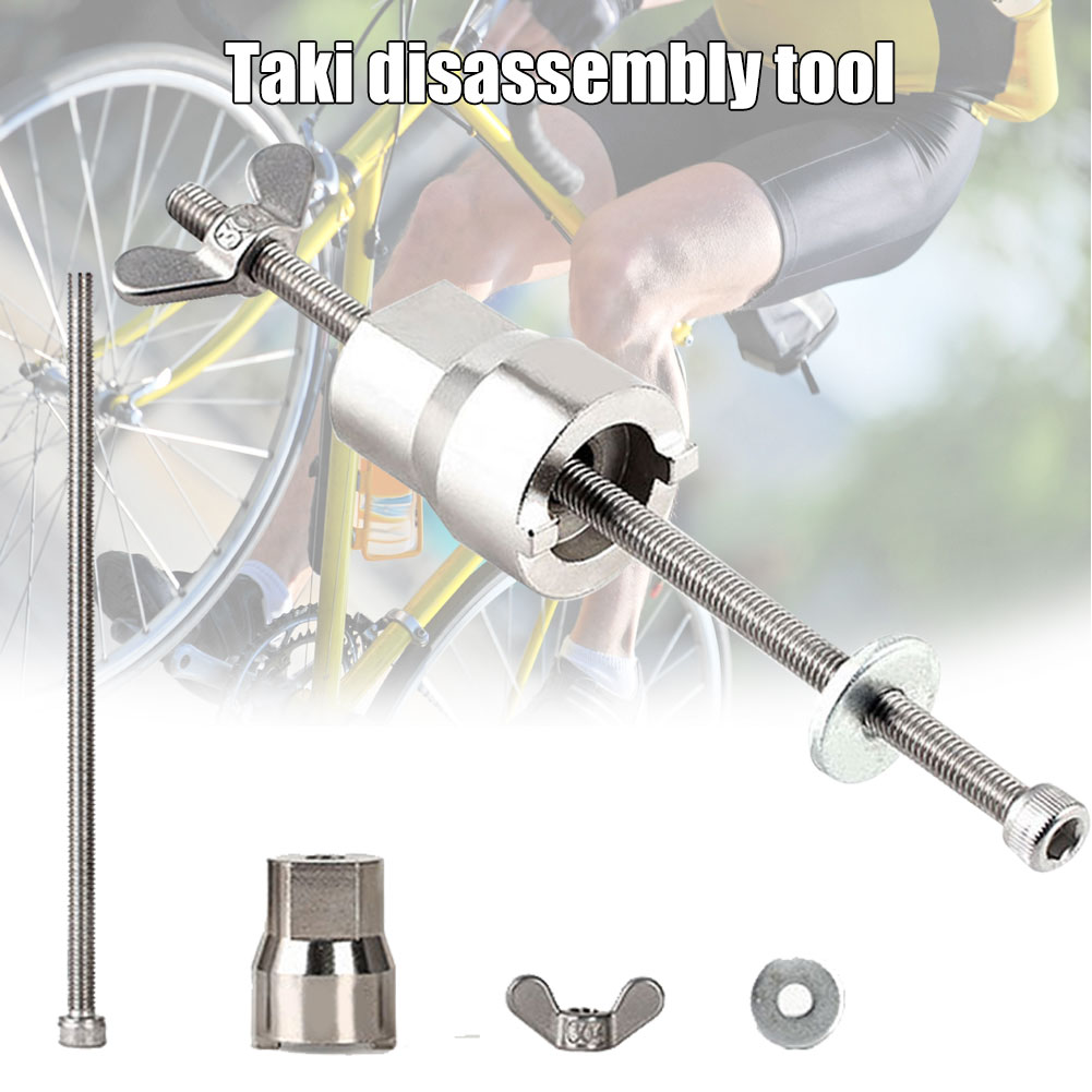 Bicycle Freehub Body Remover MTB Bike Hubs Install Disassemble Removal Tool New