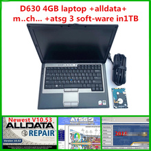 2020 Auto software alldata m..ch.. on d..mand 2015 with ATSG hard disk 1TB installed on D630 4gb laptop for car truck diagnostic