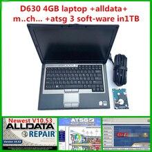 2020 автомобильное программное обеспечение alldata m .. ch .. 2015 г., с жестким диском ATSG на ТБ, установленным на ноутбуке D630 4 ГБ для диагностики автомобилей и грузовиков