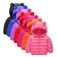 LOOZYKIT Boys Girls Warm Down Parkas Jackets Baby Kids Autumn Winter Hooded Outerwear Coat Cotton Coats Children Thermal Clothes(China)
