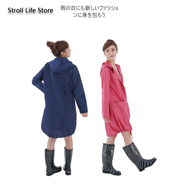Japan Raincoat Adult Rain Poncho Korea Girls Long Rain Coat Ladies Waterproof Suit Windbreaker Women Gabardina Mujer Gift Ideas 1