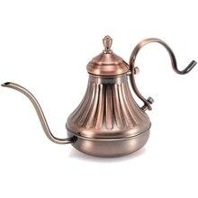 TOP!-Stainless Steel Coffee Pot Royal Drip Fine Mouth Long Gooseneck Spout