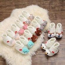 Теплые тапочки с мягкой подошвой для новорожденных и маленьких