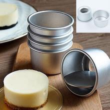 5pc Aluminum Alloy Round Cake Mould Chiffon Cake Baking Pan Pudding Cheese cake Mold DIY Baking Cake Tools