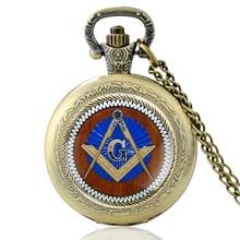 High Quality Vintage Masonic symbol Glass Dome Quartz Pocket Watch Classic Men Women  Necklace Pendant Gifts
