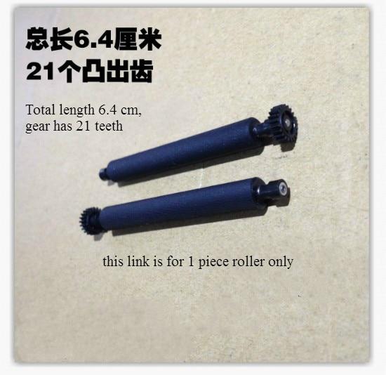 shaft platen roller For Newland SP50 Liandi 570 Verifone VX675 POS Rubber Roller POS Roller(China)