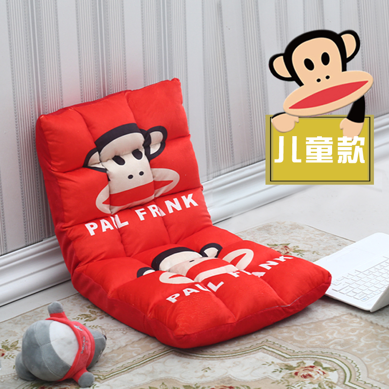 Children's Lazy Sofa, Tatami Single Chair, Foldable Recreational Reclining Chair, Floating Window Cushion, Small Sofa