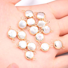 2Pcs Freshwater Pearl Button Connector For DIY Necklace Brac