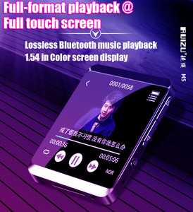 Image 2 - RUIZU M5 Full Touch Screen Portable MP3 Player 8GB/16GB Sport Bluetooth MP3 Player Support FM,Recording,E Book,Clock,Pedometer