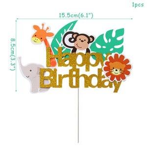 Image 4 - Weigao 少年誕生日ケーキの装飾動物園猿ライオンジャングルパーティーケーキトッパーサファリ誕生日テーマカップケーキラッパーケーキフラグの装飾
