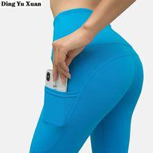 Woman Workout High Waist Capri Legging Sportwear Push Up Fitness Leggins Women Running Gym Sweatpants Pocket Female Legins Mujer