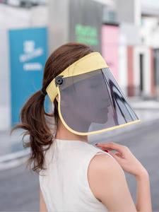 Face-Sunscreen-Cap Riding-Hats Empty-Top-Sun-Hat Uv-Protection-Cap Women Visor Brim Travel