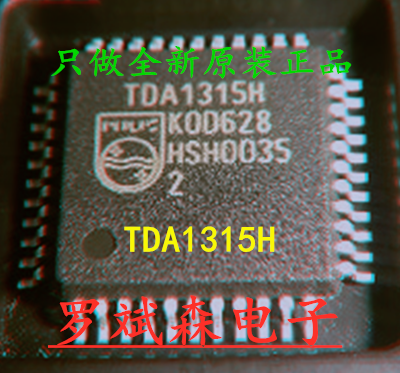 3pcs/lotOriginal Tda1315h Tda1315  Qfp-44in Stock