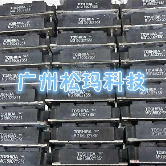 MG150Q2YS51 150A 1200V IGBT modules to ensure quality--SMKJ