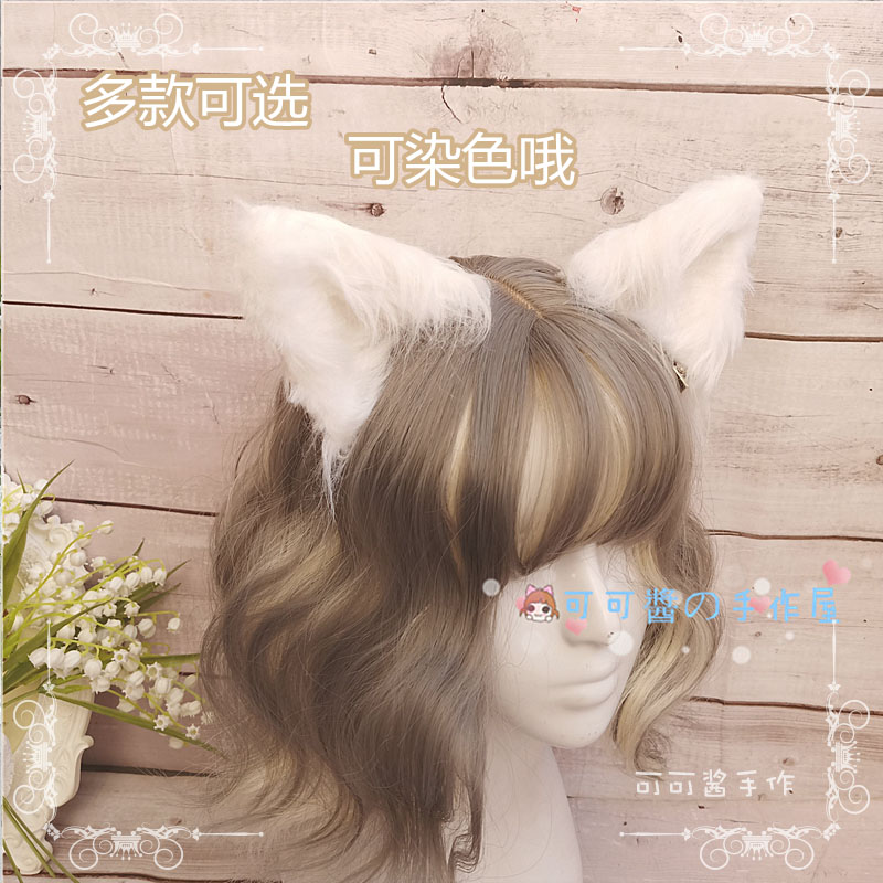 Hand-made Cosplay Plush Simulation Animal Ears Cat Ears Dog Ears Wolf Ears Animal Hairpin Mother Lolita