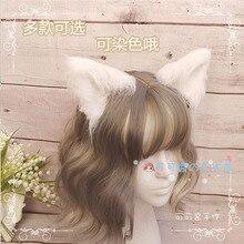 Peluche cosplay fait à la main, simulation oreilles danimaux de chat, oreilles de chien, oreilles de loup, épingle à cheveux danimaux, mère lolita